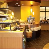 Starbucks @ Macy's – Mayfair Mall